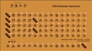 tf-hotsu