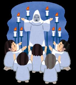 カルト教団とその信者たち