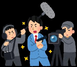 演技をする日系とおもしき俳優