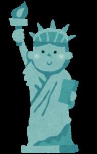ニューヨークのシンボル、自由の女神像