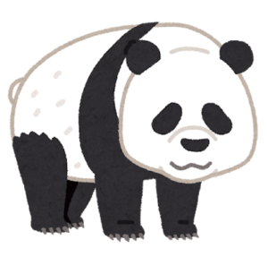中国を象徴するパンダ