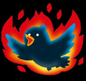 中山泰秀氏が炎上しているイメージ図